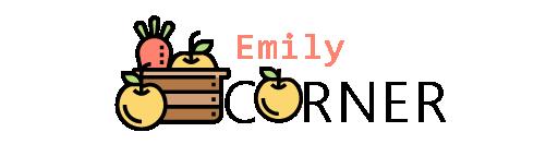 Emily Corner